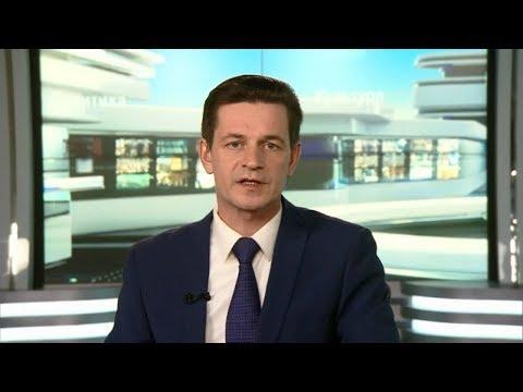 Новости Татарстана 14/11/19 ТНВ