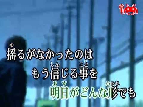 the Gazette - Shiver【KARAOKE】
