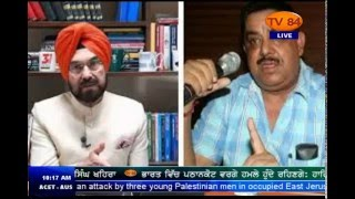 SOS 2/4/2016 Part.1 Dr. Amarjit Singh : Pinky Cat 'fattened ' With Badal's Milk , Makes a U Turn