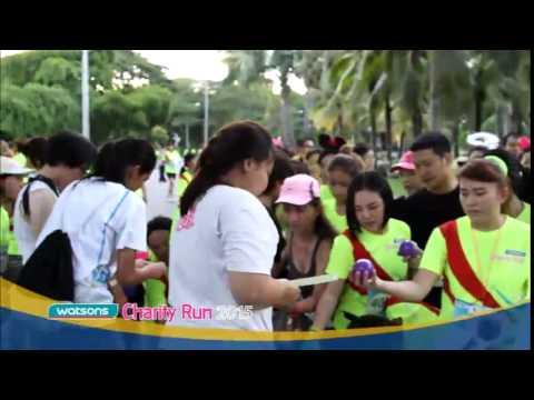 Watsons Charity Run 2015