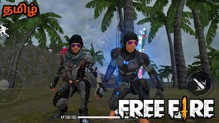 FREE FIRE LIVE TAMIL STREAM ONLY RUSH GAMEPLAY |RMK WORLD GAMING