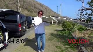 """まぁまぁなサイズの波をVOUCHのツインフィン""""VISH""""の8'0""""で乗ってみた。。。"""