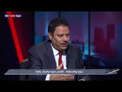 السبع: تنظيم الإخوان هو نقطة تلاقي قطر وتركيا وإيران  - نشر قبل 8 ساعة