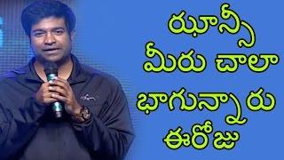 Vennala Kishore About Pancha Kattu Super O Song @ EPCV Audio Success #epcv