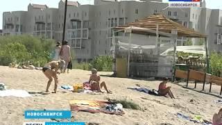 видео лицензия мчс новосибирск