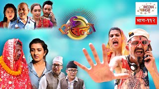 Ulto Sulto || Episode-112 || October-14-2020 || By Media Hub Official Channel