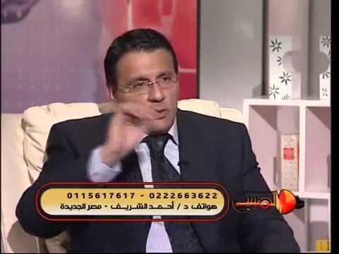 Dr Ahmed El Sherif   part 02 د أحمد الشريف