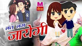 Teri Lat Lag Ja Gi    Sapna, Rikky Raaj    Sonu Sharma, Ruchika    Haryanvi song