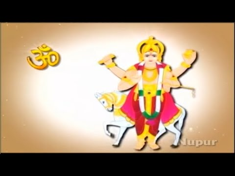 Shukra Ashtottara Shatanamavali - 108 Times | Popular Sanskrit Devotional Chant | Bhakti Songs