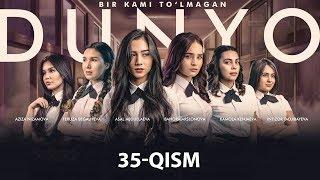 Bir kami to'lmagan dunyo (o'zbek serial) | Бир ками тўлмаган дунё (узбек сериал) 35-qism