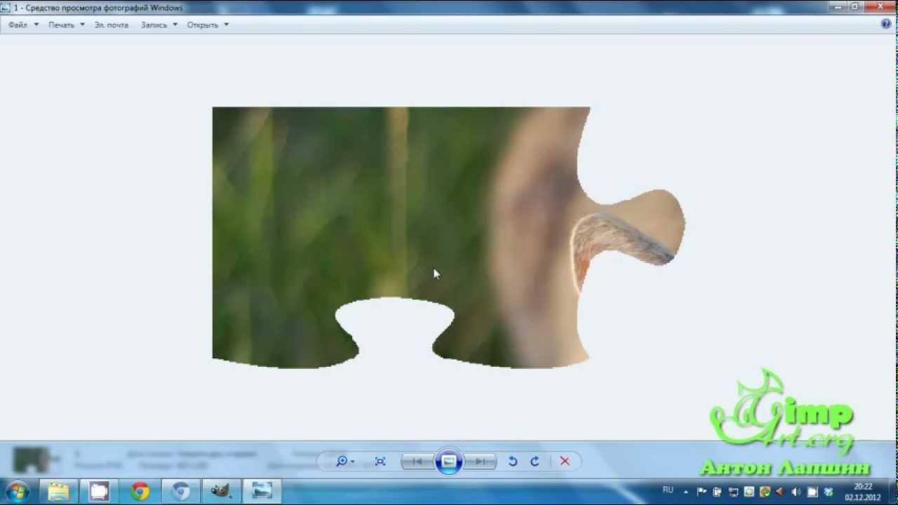 Как сделать фото в виде пазла