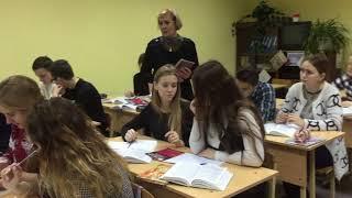 """Урок обществознания в 11 классе """"Правовое государство и гражданское общество"""""""