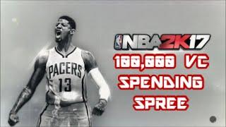 NBA 2K17: 100,000 VC SPENDING SPREE! 55 TO 81 OVR