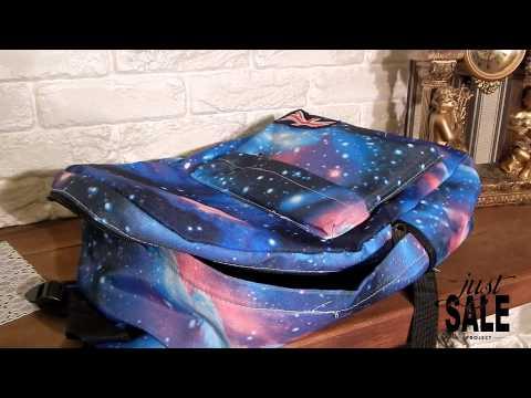 портфели космос фото