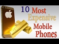 TOP 10 Most Expensive Mobile Phones In The World 2017.Gold/Diamond Mobiles