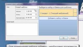 Уроки DigiOffice. Работа с менеджером шаблонов
