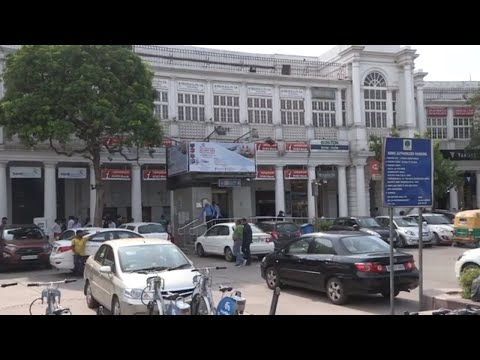Connaught Place, New Delhi, Delhi| Bank at cannaught place Delhi| Bank Visuals| the thaat