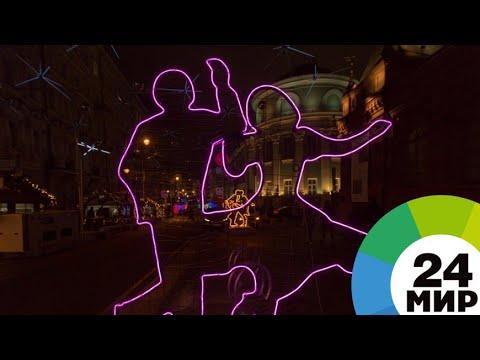 В Ереване пройдет мировое первенство по спортивным танцам - МИР 24