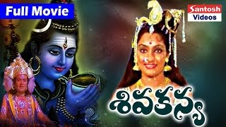 Repeat youtube video Shiva Kanya Telugu Full Length Movie || Raj Kumar, Madhavi, Roopa