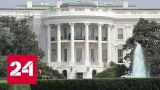 Стукачество на высшем уровне: провокация доносов о вмешательстве России в выборы США - Россия 24