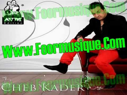 Cheb Kader 2012 - Arboune - YouTube.flv by Ayoub Eden Park