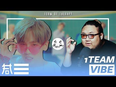 """The Kulture Study: 1TEAM """"VIBE"""" MV"""