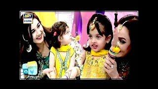 Pakistani Celebrities Ki Mayon Rasam Dekhiye Un Ke Bachon Ke Sath