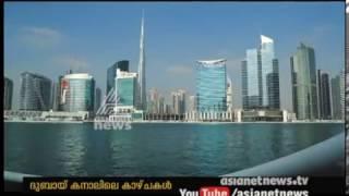 Dubai Roads and Transport Authority starts ferry service through Dubai Canal  | Gulf News