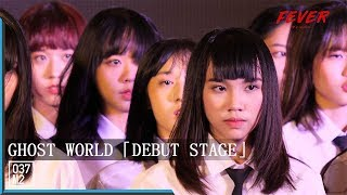 190209 FEVER - Ghost World @ Debut Stage at Idol Expo 2019 [Fancam 4K 60p]