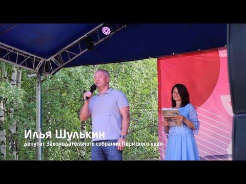День города Лысьва - 2021   Илья Шулькин