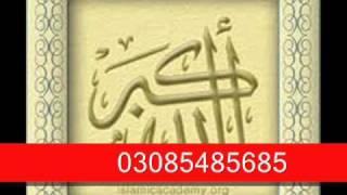 Wah Shana Rab Rehman Diyan