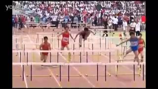 Leichtathletik fail