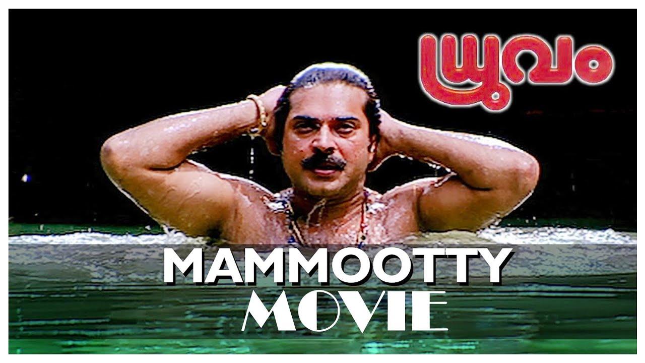 Dhruvam Malayalam Full Movie   Mammootty   Vikram   Suresh Gopi   Jayaram