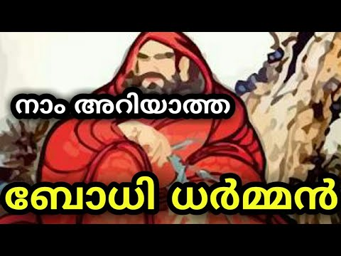 Bodhidharma - The Mineralogical Record