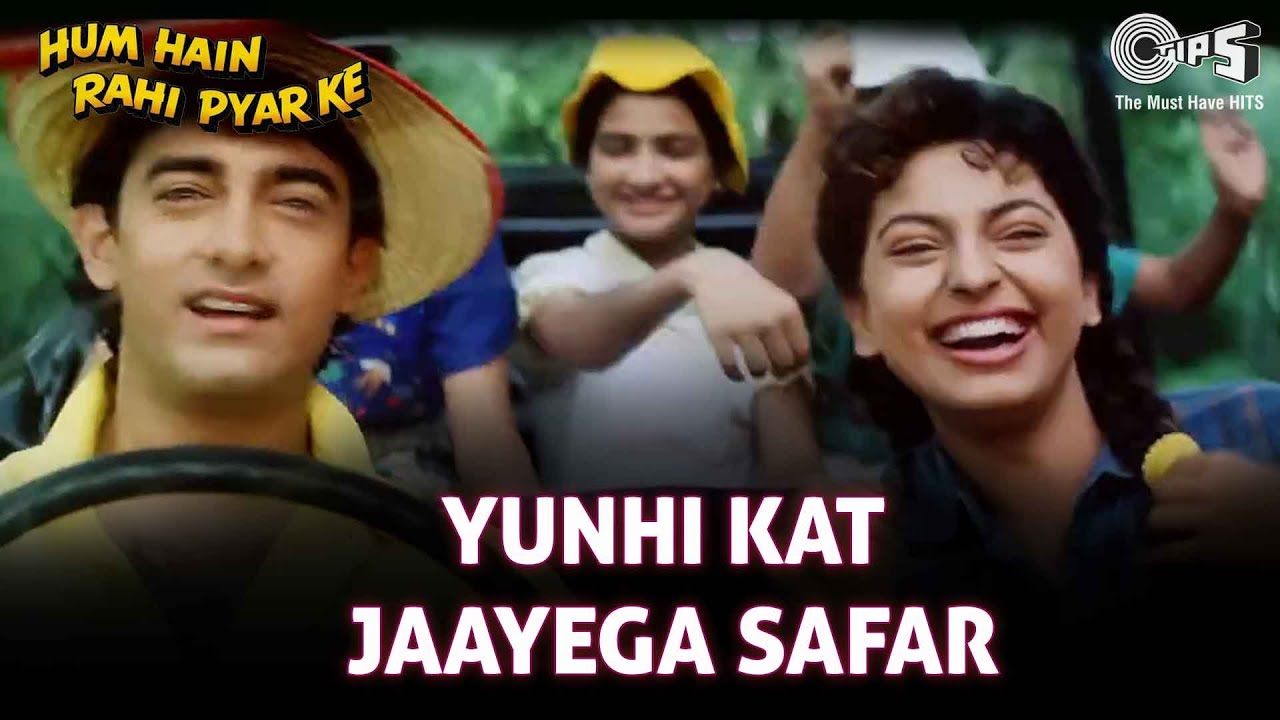 yunhi kat jayega safar saath chalne se mp3 free download