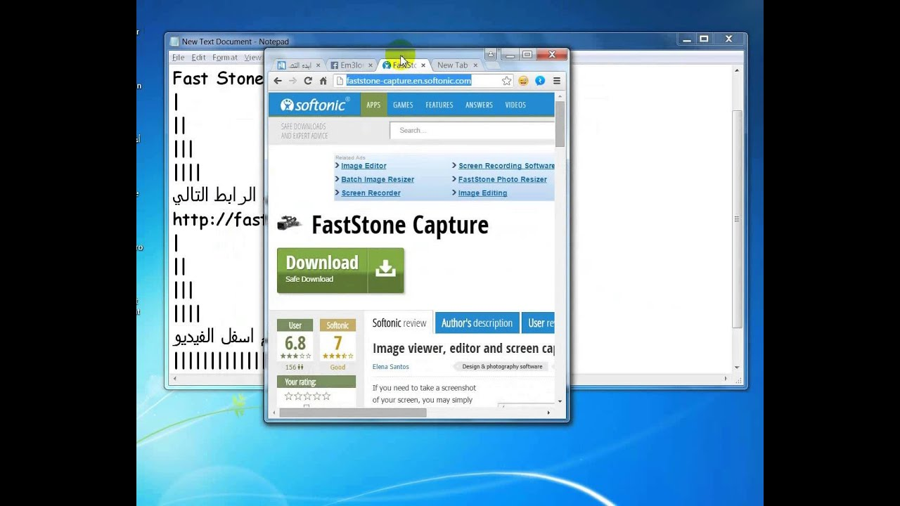 faststone capture softonic