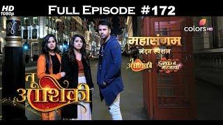Mahasangam - Tu Aashiqui & Ishq Mein Marjawan - 12th May 2018 - महासंगम - Full Episode
