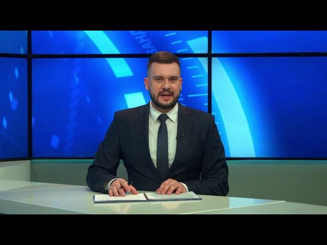 Новости дня 27.01.20 19:00
