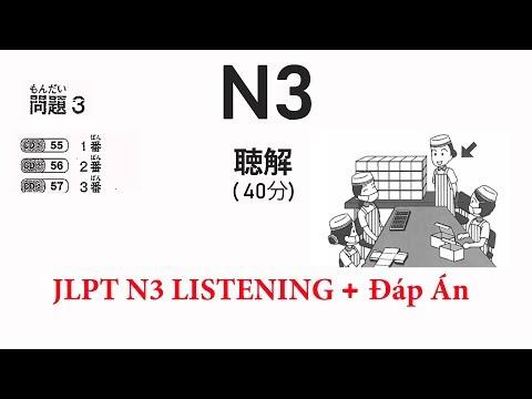 JLPT N3 Listening - Nihongo Noryoku Shiken Practice With