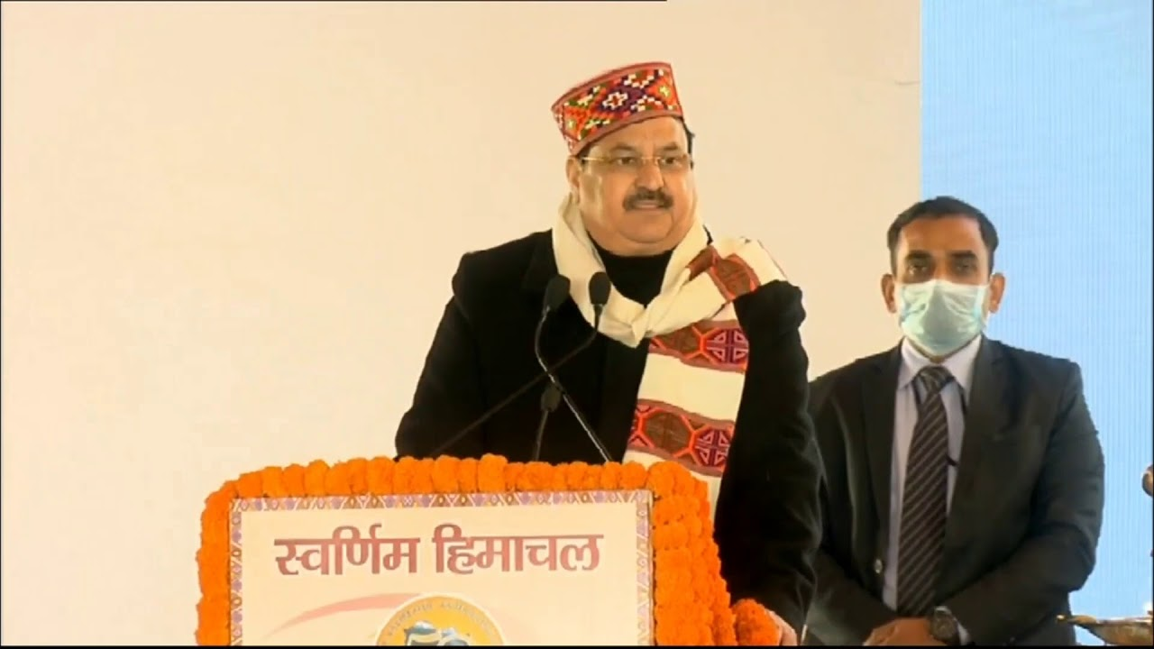 Shri JP Nadda addresses golden Jubilee celebrations of full statehood day of Himachal Pradesh.