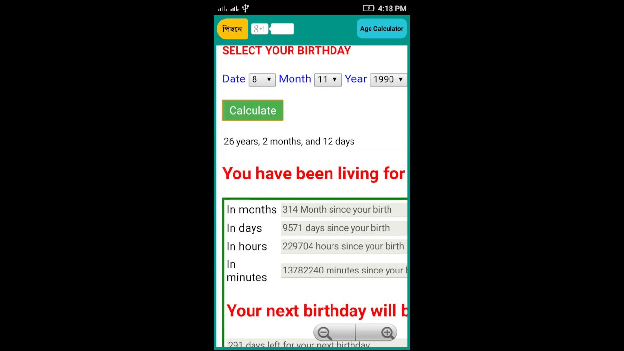 AGE CALCULATOR & NUMBER CONVERTER video