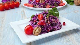 Как приготовить салат из красной капусты - Рецепты от Со Вкусом
