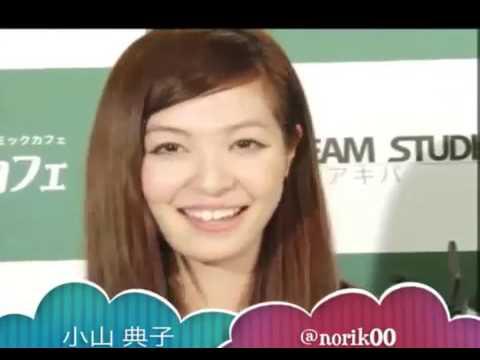 Slime House TV Ep05 - TOKYO JAPAN SPECIAL, Square Enix, akihabara, Shinjuku, Diver City Pl