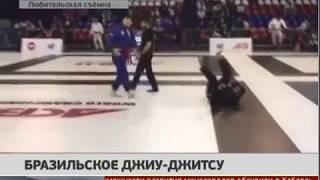 Медали завоевал хабаровчанин на чемпионате мира по бразильскому джиу-джитсу. GuberniaTV