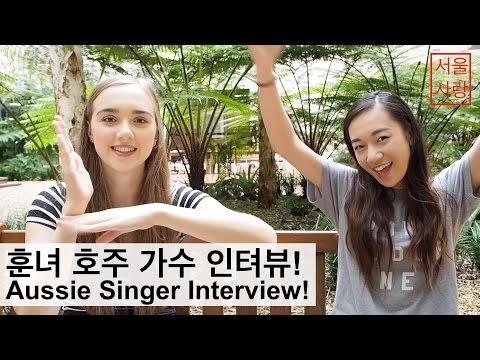 Aussie Singer Julia Wu Interview!
