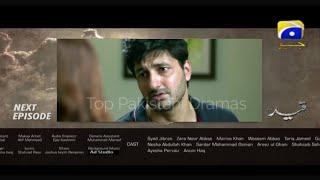 Qaid Episode 21 Promo    Qaid Episode 21 Teaser     Qaid episode 21 promo    Top Pakistani Dramas