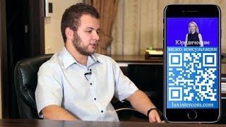 видео Юридическая консультация по авторскому праву