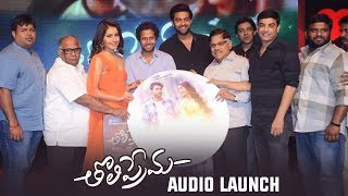 Tholiprema Movie Audio Launch Highlights | Varun Tej | Raashi Khanna | TFPC