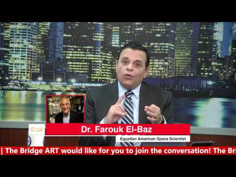 Phone Interview with Space Scientist Dr. Farouk El-Baz on The Bridge