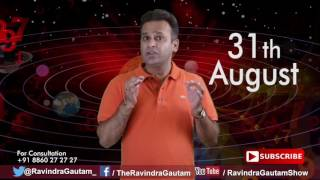 Astrological Prediction for the Person Born on 31st August | Astrology Planets